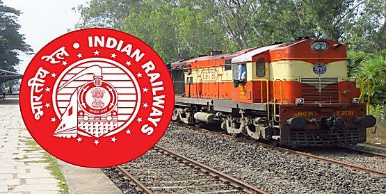 यात्री ध्यान दें! 15 अगस्त से बदलने वाला है रेलवे का टाइम टेबल