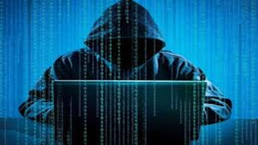 डिजिटल फ्रॉड का बड़ा केस, हैकेर्स ने इस बैंक से चुराए 94 करोड़