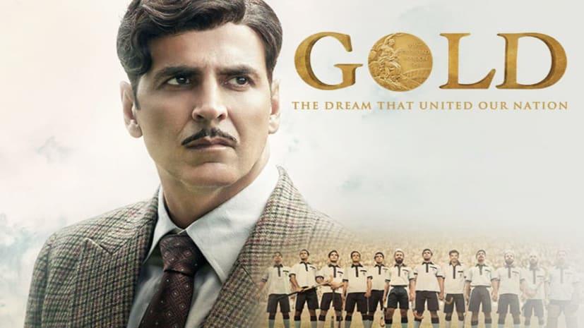 मूवी रिव्यू: भारत के पहले 'गोल्ड' की कहानी, जब भारत ने मनाया 'Golden' डे