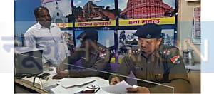 आरपीएफ ने अवैध टिकट बनाने के धंधे का किया भंडाफोड़, एक को किया गिरफ्तार