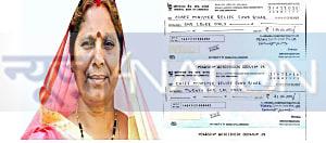 राजद नेत्री व पूर्व मंत्री राजबल्लभ यादव की पत्नी विभा देवी ने सीएम राहत कोष में दिए 1.21 करोड़