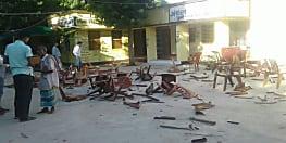 सीएसपी संचालक की हत्या के बाद जमकर हुई तोड़फोड़, मुखिया समेत 400 लोगों पर केस दर्ज