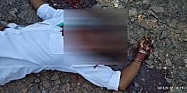 पटनासिटी में अपराधियों ने युवक को घेरकर मारी गोली, मौके पर मौत, जांच में जुटी पुलिस