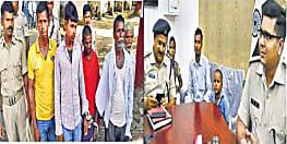 चचेरे भाई ने रची 5 साल के रवि के अपहरण की साजिश, भागलपुर पुलिस ने कराई सकुशल रिहाई