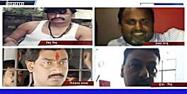 रीतलाल यादव, बिंदू सिंह, अजय कानू, कुंदन सिंह समेत 44 कुख्यातों की लिस्ट तैयार, पटना से बाहर की जेल में होंगे शिफ्ट