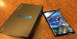 नोट 9 की लॉन्चिंग से पहले Galaxy Note 8 की घटी कीमत