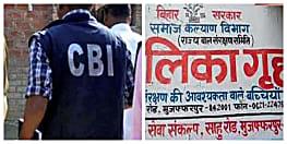 मुजफ्फरपुर कांड : एक अफसर ने रिटायर होने के 10 दिन पहले 76 एनजीओ को दिया था करोड़ों का ठेका