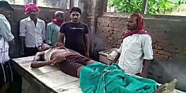 बेलगाम अपराधियों का तांडव, मजदूर की गोली मार हत्या