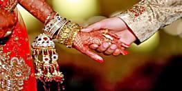 शादी से पहले प्रियंका ने रखी ऐसी शर्त कि सन्न रह गए ससुरालवाले