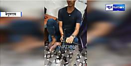 बेगूसराय पुलिस की उड़ी नींद, कार्बाइन से खेल रहे लड़के का वीडियो वायरल