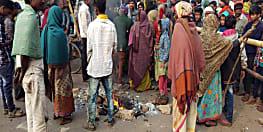 छेड़खानी का विरोध करने पर महादलित परिवार को पीटा, आक्रोशित लोगों ने किया सड़क जाम