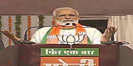 PM मोदी बोले- हमने 1962 का युद्ध नहीं भुलाया तो बालाकोट कैसे भुला सकते हैं?