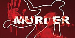 ससुराल में रह रहे दामाद की हत्या, पिता ने ससुर और पत्नी पर लगाया जान से मारने का आरोप