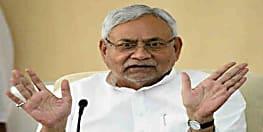 बिहार में इस साल भी सूखे के आसार,सीएम नीतीश ने अधिकारियों को किया सचेत