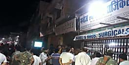 सीतामढ़ी में अपराधियों ने दवा दुकान में की गोलीबारी, मामले की छानबीन में जुटी पुलिस