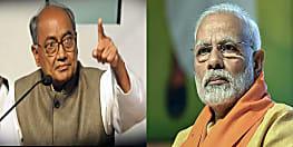 आकाश विजयवर्गीय मामले पर पीएम की नाराजगी पर कांग्रेस का तंज, दिग्विजय सिंह बोले-पीएम में हिम्मत है तो उसे पार्टी से निकालें
