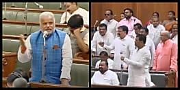 'भैंस' पर सत्तापक्ष और विपक्ष में भिड़ंत,राजद का सीएम नीतीश पर तंज,कहा-सीएम हाउस का भैंस धोने के लिए नालंदा से पानी आता है?