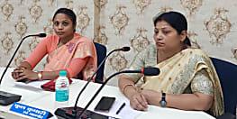 बिहार के इस शहर के डिप्टी मेयर की गयी कुर्सी, अठाइस दिनों के बाद फिर से होगा चुनाव