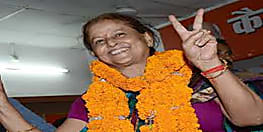 सीता साहू बनी रहेंगी पटना नगर निगम की मेयर, अविश्वास प्रस्ताव खारिज