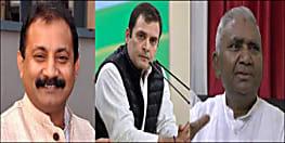 राहुल गांधी के इस्तीफे पर बिहार में सियासत तेज, जेडीयू ने बोला हमला तो बचाव में सामने आई आरजेडी