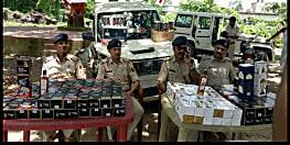 किशनगंज में पुलिस को मिली सफलता, भारी मात्रा में शराब के साथ स्कार्पियो बरामद