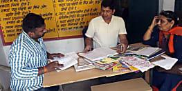 बिहार के करीब 300 सरकारी स्कूलों की आज होगी औचक जांच,निदेशक ने गठित की है टीम