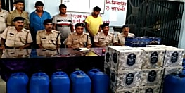 पुलिस की कार्रवाई : 15 लाख की शराब और स्प्रिट के साथ तीन धंधेबाज गिरफ्तार