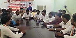 विधानसभा चुनाव की तैयारियों में जुटी कांग्रेस पार्टी, विश्वास यात्रा की होगी शुरुआत