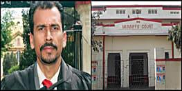 कांग्रेस नेता दिग्विजय सिंह पर मुजफ्फरपुर कोर्ट में परिवाद दायर, हिंदुओं की भावना को ठेस पहुंचाने का आरोप