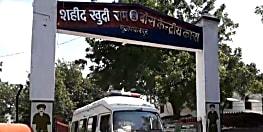 मुज़फ़्फ़रपुर केंद्रीय कारा में जिलाधिकारी और एसएसपी ने किया औचक निरीक्षण, जेल के अधिकारियों को लगी फटकार