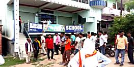 स्कूल में संदिग्ध परिस्थिति में छात्र की मौत, आक्रोशित लोगों ने किया सड़क जाम