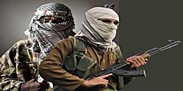 अमेरिका ने किया आगाह, कश्मीर को लेकर भारत पर हो सकता है आतंकवादी हमला