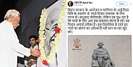 वरिष्ठ पत्रकार ने CM नीतीश के गांधी विचार की खोल दी पोल, कहा- नीतीश जी आपका तरीका 'अगांधी' है जो चुभ रहा...