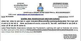 मौसम विभाग ने जारी किया अलर्ट, अगले दो-तीन घंटे के अंदर पटना समेत इन जिलों में होगी तेज गरज के साथ बारिश