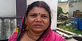बिहार में अपराधी बेख़ौफ़, कई जगहों पर की ताबड़तोड़ लूटपाट, जांच में जुटी पुलिस