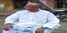 बिहार शिक्षक संघ के बड़े नेता महेंद्र प्रसाद शाही का निधन
