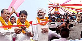 छठ महापर्व के समापन पर कुश्ती प्रतियोगिता का हुआ आयोजन, बिहार यूपी से आये कई प्रतिभागी हुए शामिल
