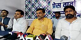 रालोसपा प्रमुख उपेन्द्र कुशवाहा ने लगाया आरोप, फार्मासिस्ट की बहाली में बीसी के लिए सीट आरक्षित नहीं