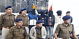 अपराधियों पर कहर बनकर टूट रही मुजफ्फरपुर पुलिस, लगातार दूसरे दिन मिली सफलता, हथियार के साथ 5 कुख्यात अपराधी गिरफ्तार