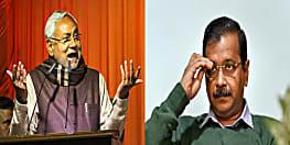दिल्ली विधानसभा चुनाव :  सीएम नीतीश कुमार ने केजरीवाल को बताया वायदों का बादशाह, कहा-इसबार आप की विदाई तय