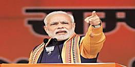 दिल्ली विधान सभा चुनाव : पीएम मोदी की आज पहली बार चुनावी समर में होगी इंट्री, पूर्वी दिल्ली में सभा को करेंगे संबोधित