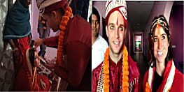 गया में विदेशी जोड़े ने भारतीय रीति रिवाज से रचाई शादी, वार्शिलोना और स्पेन के रहने वाले नव विवाहित जोड़े