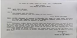 पटना नगर निगम कर्मियों के गुस्से के आगे बैकफुट पर सरकार, 31 मार्च तक फैसले पर रोक का आदेश जारी