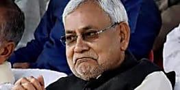 नीतीश राज में एक और घोटाला! CM के सपने को साकार करने वाले इस विभाग में 18 हजार करोड़ रु के खर्चा का नहीं मिला हिसाब...