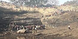 राजपुरा कोलियरी में खदान धंसने से मजदूर की मौत, दो घायल