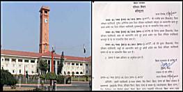 बिहार के 3 DTO का तबादला, परिवहन विभाग ने जारी किया आदेश