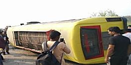 औरंगाबाद में यात्रियों से भरी बस पलटी, 2 की मौत कई गंभीर रुप से घायल