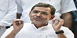 पीएम मोदी की अपील पर बिहार में सियासत तेज, अब उपेंद्र कुशवाहा ने कहा- बकवास और अनर्गल बात कर रहे हैं मोदी