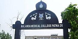 राज्य के बड़े सरकारी COVID-19 अस्पताल में एक्सरे मशीन खराब तो पीएमसीएच में अल्ट्रासाउंड हुआ बीमार