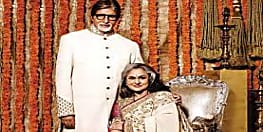 अमिताभ और जया ने पूरे किए शादी के 47 साल, इंस्टाग्राम पर शेयर की तस्वीरें